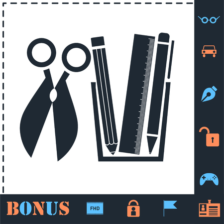 Office tools. Perfect icon with bonus simple icons Illusztráció