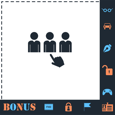 Recruitment. Perfect icon with bonus simple icons Illustration
