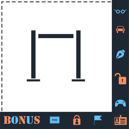 Horizontal bar. Perfect icon with bonus simple icons