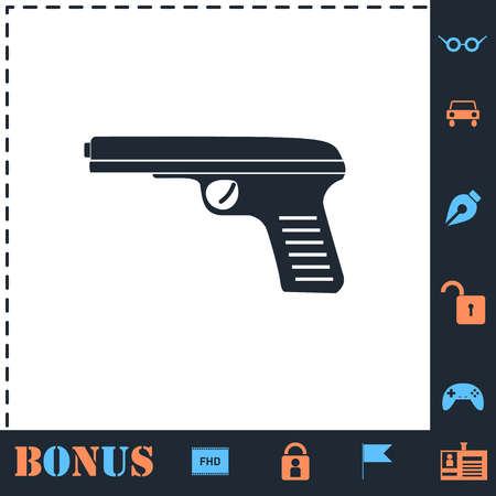 Gun. Perfect icon with bonus simple icons
