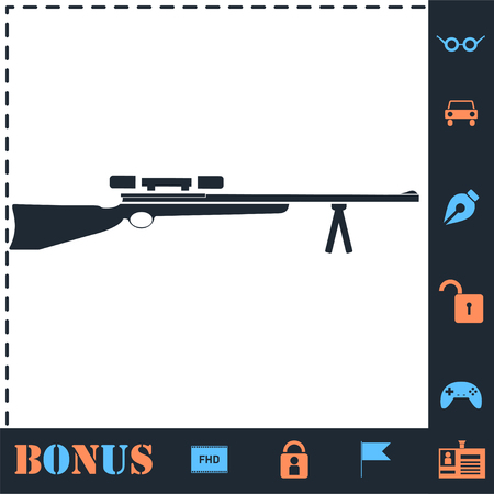 Weapon. Perfect icon with bonus simple icons