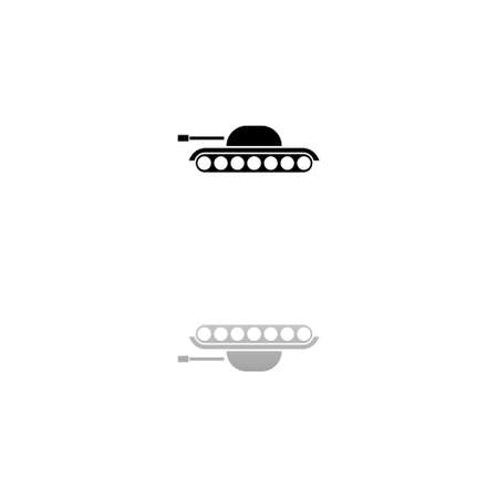 Tank military. Black symbol on white background. Simple illustration. Flat Vector Icon. Mirror Reflection Shadow. Can be used in logo, web, mobile and UI UX project Çizim
