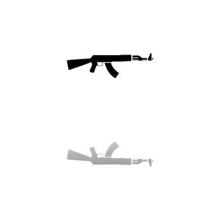 Assault rifle. Black symbol on white background. Simple illustration. Flat Vector Icon. Mirror Reflection Shadow. Can be used in logo, web, mobile and UI UX project Çizim