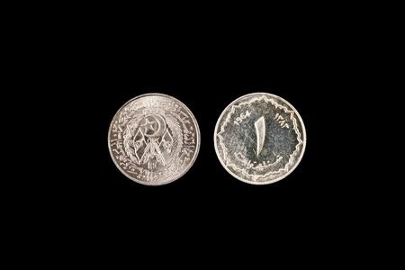 Algierski: Moneta Algierii Zdjęcie Seryjne