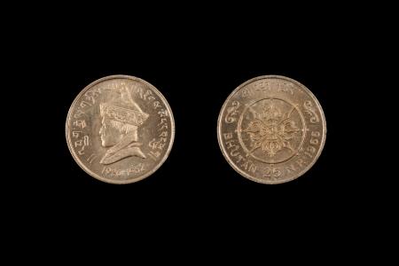 Old Quarter Rupee Coin From Bhutan