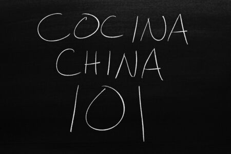 The words Cocina China 101 on a blackboard in chalk.  Translation: Chinese Cooking 101 写真素材