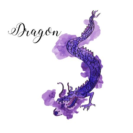 sound bite: Watercolor vector hand drawn dragon with text