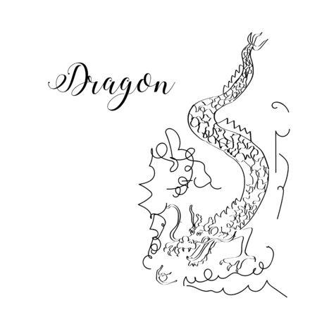 sound bite: Hand drawn vector dragon with written text Illustration