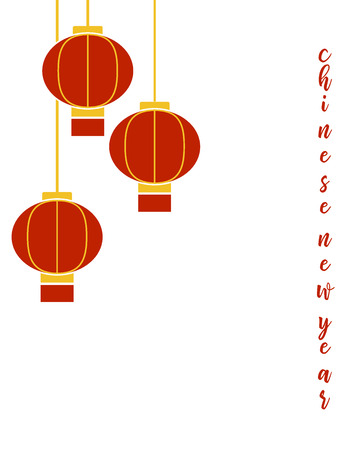 Vector poster of Chinese New year celebration with red and yellow flashlights.