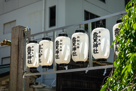 Japanese Temple white lantern in daylight