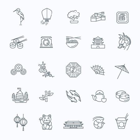 lucky bamboo: Japanese theme icon set Illustration