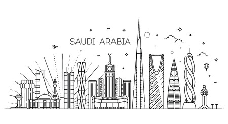 Saudi Arabia detailed Skyline. Travel and tourism background Çizim