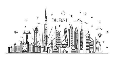 Linear banner of Dubai city. All buildings