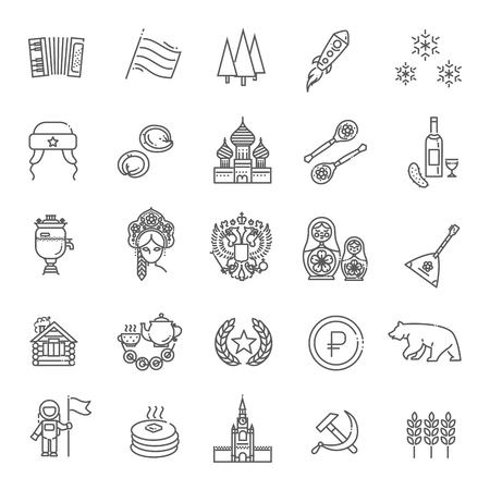 Russia Travel and Tourism vetor Thin Line Icon Set