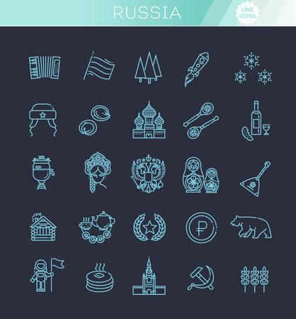 Russia Travel and Tourism vetor Thin Line Icon Set Reklamní fotografie - 115597558