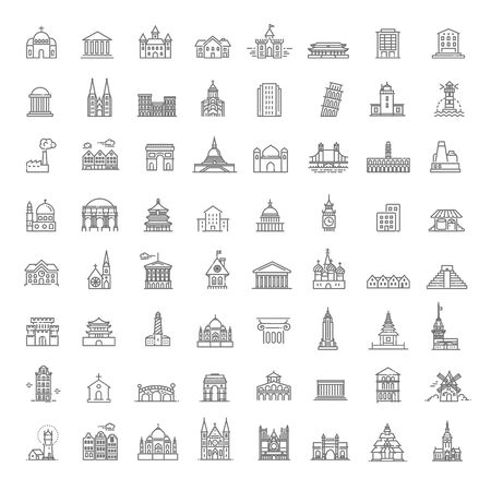 Building Icons set, Government. Landmarks