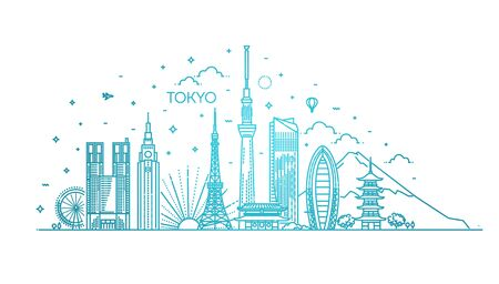 Tokyo vacation icons set. Vector icons set