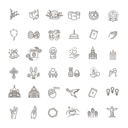 Easter icons set. Christianity vector symbols Illustration