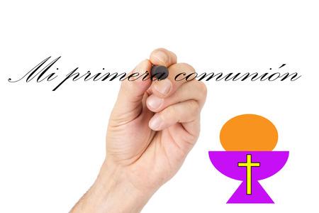 primera comunion: tarjeta primera comunión