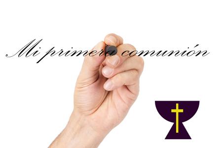 prima comunione: prima comunione card