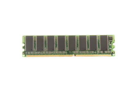 computer memory: Computer memory isolated on white Stock Photo