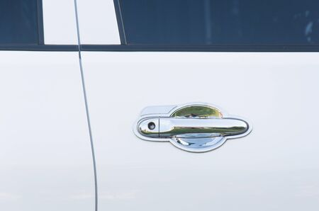 door handle: Car door handle.