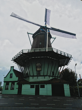 an old mill in Amsterdam