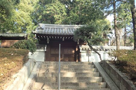 stairway to an japanese house in a park Banco de Imagens