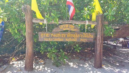 the muko similan national park sign