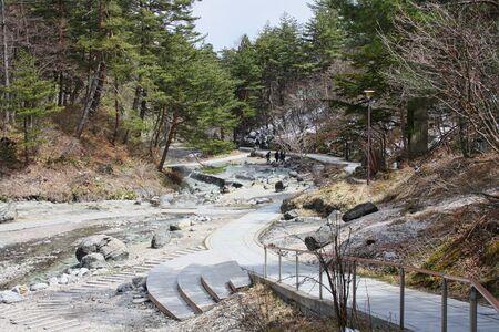 the sainokawara park in tokyo japan at summer Banco de Imagens