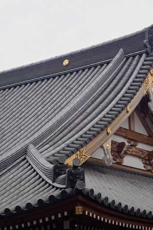 a japanese roof from a house in tokyo