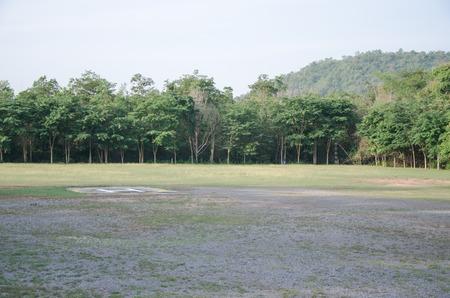 phu: Phu Kradueng National Park Loei Province Thailand