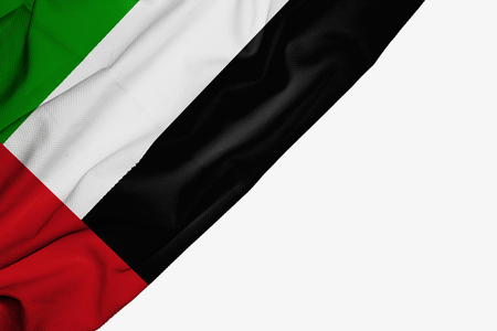 United Arab Emirates flag of fabric with copyspace for your text on white background