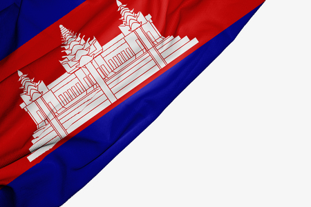 Cambodia flag of fabric with copyspace for your text on white background