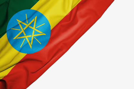 Ethiopia flag of fabric with copyspace for your text on white background