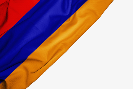 Armenia flag of fabric with copyspace for your text on white background