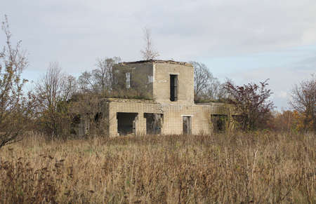 The ruins of an abandoned shooting range observation post.