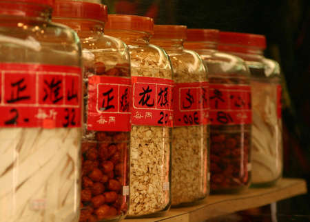 medicina tradicional china: Medicina china