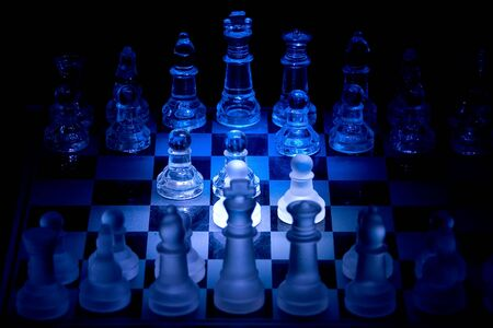 chess Stock Photo - 264716