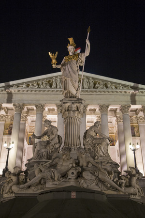 pallas: Pallas Athena fountain at night