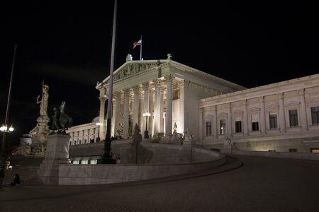 austrian: Austrian parliament at night Stock Photo