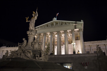 pallas: Austrian parliament and Pallas Athene Fountain Stock Photo