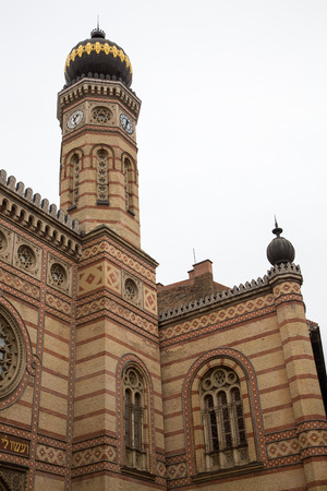 curtis: Doh?ny Street Synagogue, Budapest Stock Photo