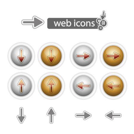 arrows, web icons, isolated on white. Illustration
