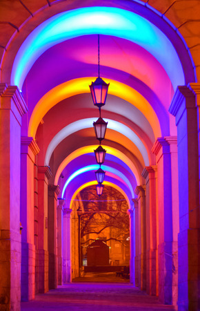 main gate: Arch near the main gate of city hall with lamps