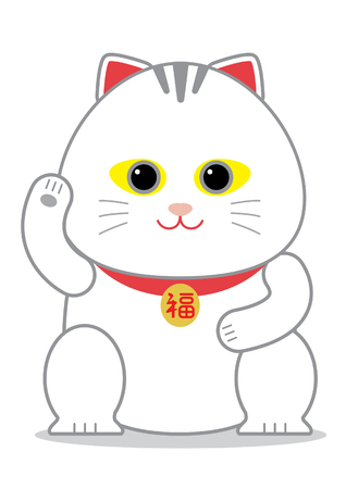 neko: Chinese Lucky Cat; Maneki Neko  Illustration