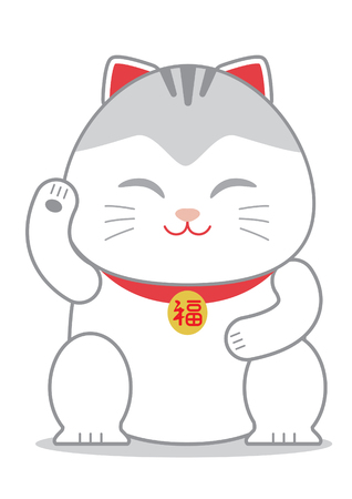 neko: Japanese lucky cat - Maneki Neko - isolated on white background  Illustration
