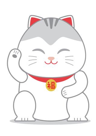 maneki neko: Japanese lucky cat - Maneki Neko - isolated on white background  Illustration