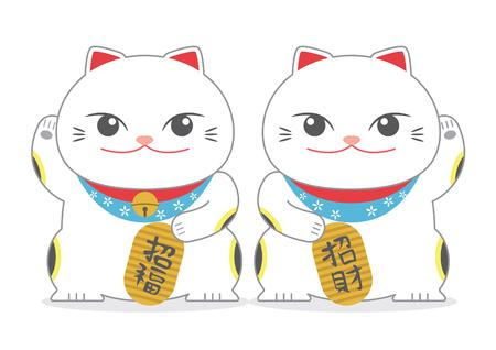 maneki neko: Japanese lucky cat twin - Maneki Neko - isolated on white background