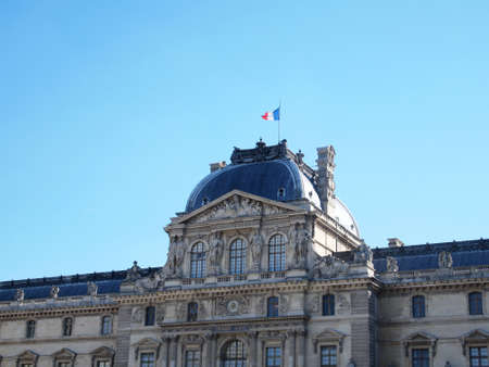 sully: The Pavillon Sully is a famous travel with Blue Sky in Paris , France.
